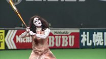 When Japanese horror meets baseball