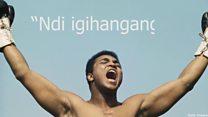 Muhammad Ali yanezereje abantu mu myaka irenga 50 no mu mvugo yiwe