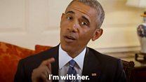 【米大統領選2016】オバマ氏、クリントン氏支持を正式表明