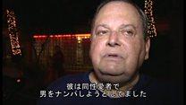 【オーランド乱射】容疑者はクラブ常連 「男をナンパしようと」