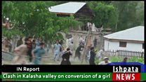 Clashes over teenager's conversion
