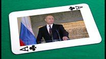 【英国民投票】プーチン露大統領はEU離脱支持?