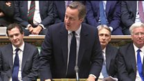 Party leaders address Commons after EU vote