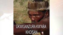 Ukwiganzura kw'aba Khoisan