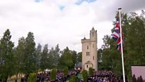 Minute's silence held at Ulster Memorial Tower