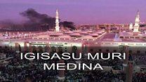 Igitero c'umwiyahuzi muri Medina