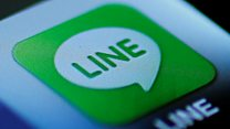 Line: A guide to Japan's messenger giant