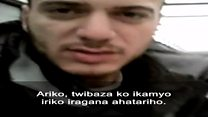 Inkuru ya Hassan: Igice kigira kane