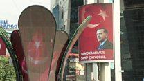 ТВ-новости: Турция приостанавливает действие Европейской конвенции по правам человека