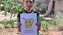 """Сирийские дети: """"В Сирии есть много покемонов, приди и спаси меня"""""""