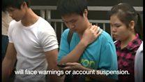中国でアプリ新規制 利用記録の保存など義務付け