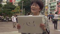 People in Tokyo sum up Japan's Emperor in one word