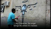 リオのストリート・アーティスト 夢は貧困地区初の美術学校