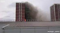 VIDEO: Fire in Shepherd's Bush tower block
