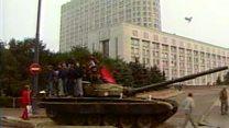 Что происходило в Москве 20 августа 1991 года. Репортаж Би-би-си