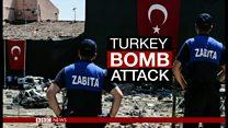 トルコの結婚式で自爆テロ 誰の犯行なのか