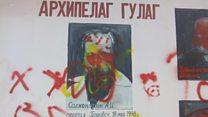 Художник из Боровска и мемориальная галерея, прожившая всего день