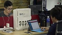 Shenzhen's technology start-ups