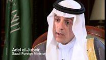 シリア和平新提案を試金石に サウジ外相インタビュー