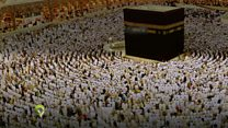 What is the Hajj pilgrimage to Mecca?