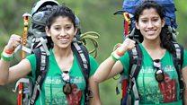 पर्वतारोही जुड़वा बहनें