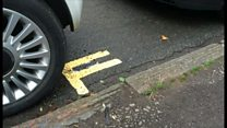 The shortest double yellow lines in the UK?