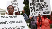 حق شکایت قربانیان ١١ سپتامبر از عربستان و نگرانی دولت آمریکا