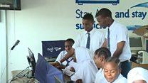 Mwamko wa wasichana katika teknolojia Tanzania