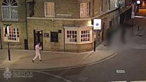 CCTV of missing serviceman released
