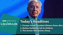 Ex-presidente de Israel Shimon Peres morre aos 93