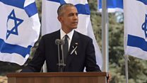 World leaders attend Peres funeral