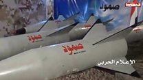نظامیان یمنی متحد حوثیها از موشکی دوربرد رونمایی کردند
