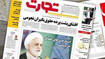 """گزارش دیوان محاسبات ایران: فقط چهارصد نفر """"حقوق غیر متعارف"""" گرفته اند"""