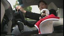 トヨタが小型ロボットを発売へ