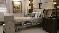 پاکستانی ہسپتال کا پیرس وارڈ
