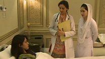 लाहौर का पांच-सितारा अस्पताल