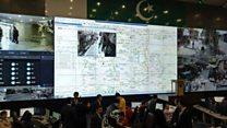 لاہور شہر کو محفوظ بنانے کا جدید منصوبہ