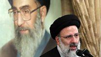 چرا بعضی رسانه های ایران از ابراهیم رئیسی با لقب آیت الله نام می برند؟