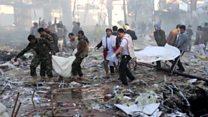 بررسی بمباران مرگبار یمن؛ عربستان می گوید حمله بر اساس اطلاعات اشتباهی انجام شد
