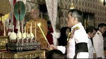 ولیعهد تایلند فعلا قصد تاجگذاری ندارد