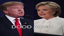 Daawo: Doodii u damebysay ee Trump iyo Hillary dhexmartay
