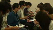 ဂျပန်က ချစ်သူ ရှာဖွေတဲ့ ပွဲ