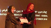 جشنواره بین المللی فیلم زنان در پایتخت افغانستان