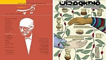 مرور مطبوعات هفته با مسعود بهنود