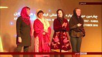 پایان جشنوارۀ بینالمللی فیلم زنان هرات در کابل
