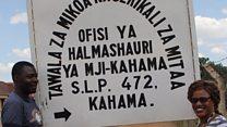 Majukumu ya serikali za mitaa Tanzania