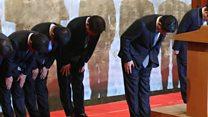S Korean bosses bow in public apology