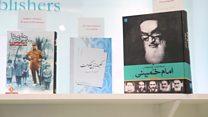 گزارشی از غرفه ایران در بزرگترین نمایشگاه کتاب جهان