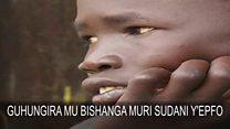 Guhungira mu bishanga muri Sudani y'Epfo
