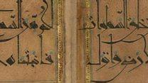 نمایشگاهی از ده ها نسخه دست نویس قرآن در واشنگتن